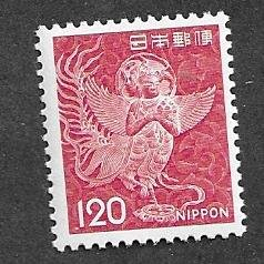 Japan 890 VF MNH Mythical Winged Woman