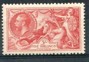 1934   S.G:451 - KING GEORGE V - 5/- BRIGHT ROSE RED SEAHORSE -  UNMOUNTED MINT