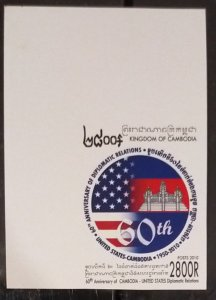 Cambodia MNH imperf stamp 2010 : 60 years of diplomatic relations with the USA