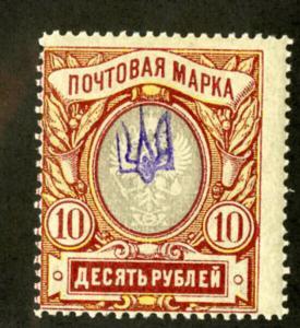 Russia Kiev I Stamps # 23 VF OG LH Signed
