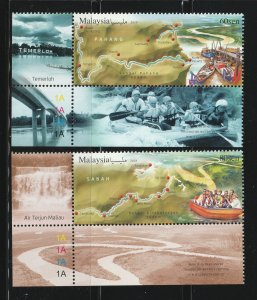 2018 Rivers in Malaysia set of 2V margin plate MNH