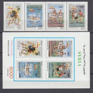 Z3951, 1992 syria set strip/4 + s/s mnh #1275-6 sports