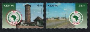 Kenya 30th Anniversary of African Development Bank 2v SG#626-627