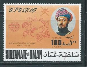 Oman 160 100th UPU single MNH