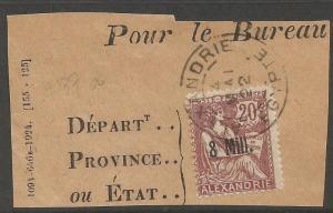 French Alexandria SC 37 On Piece Copy 1 VFU (7cpp)