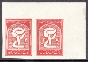 Afghanistan - Scott #286 - Pair - MNH - Some gum wrinkling - SCV $1.50