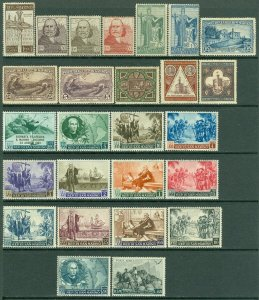 EDW1949SELL : SAN MARINO Nice all VF Mint OG of Diff Better sgls & sets Cat $334