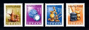 [91693] Jordan 1978 Handicrafts Coffeepot Porcelain  MNH