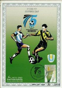 ISRAEL 2003 ISRAEL FOOTBALL ASSOCIATION 75 YEARS S/LEAF  CARMEL #452