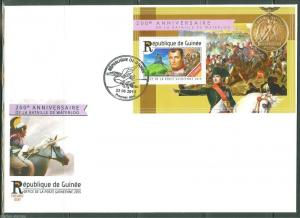 GUINEA  2015 200th ANNIVERSARY OF THE BATTLE OF WATERLOO S/S  FIRST DAY COVER