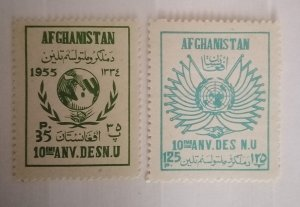 Afghanistan 1955  Tenth Anniversary of Signing of the UN Charter MH**