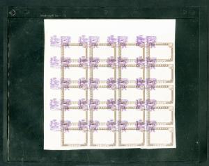 Guinea Error Stamp Sheet of 20 Missing Vignette + Inverted 1965 Overprint