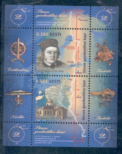 Estonia Sc 672 2011 Struve Geodectic Arch stamp sheet min...