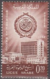 Morocco #65  MNH F-VF   (SU2987)