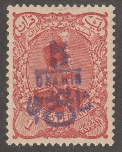 Persian stamp,  Persi#204, violet surcharge,  12.5/12.0, inspected, #xx