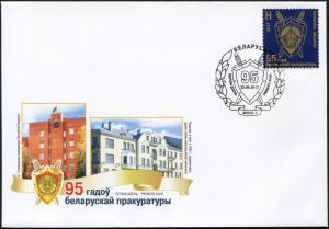 Belarus. 2017. Belarusian Prosecutor's Office (Mint) First Day Cover