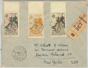 45130 - AOF MAURITANIA / NIGER -  POSTAL HISTORY: REGISTERED COVER from Tessaoua