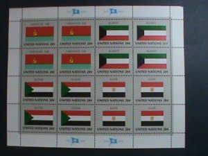 UNITED NATION-1981 SC#358-361 -FLAGS SERIES MNH FULL SHEET- VERY FINE