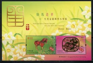HONG KONG   SCOTT#1703 HORSE RAM  GOLD/SILVER SOUVENIR SHEET LOT OF 50  MINT NH