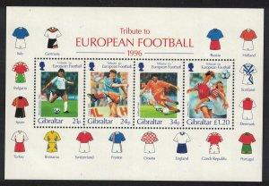 Gibraltar European Football Championship England MS SG#MS775