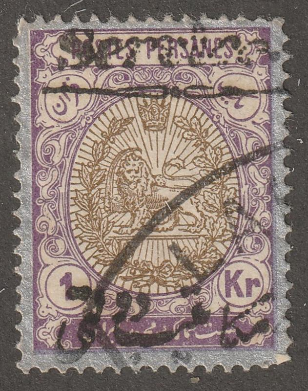 Persian Stamp, Scott# O-38, used hinged, SERVICE, 1KR stamp, #V-101