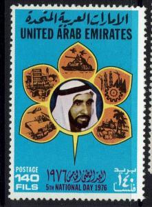 United Arab Emirates SC# 84, Mint Never Hinged - Lot 110616