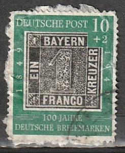 B309 Germany Semi-Postal Used on paper