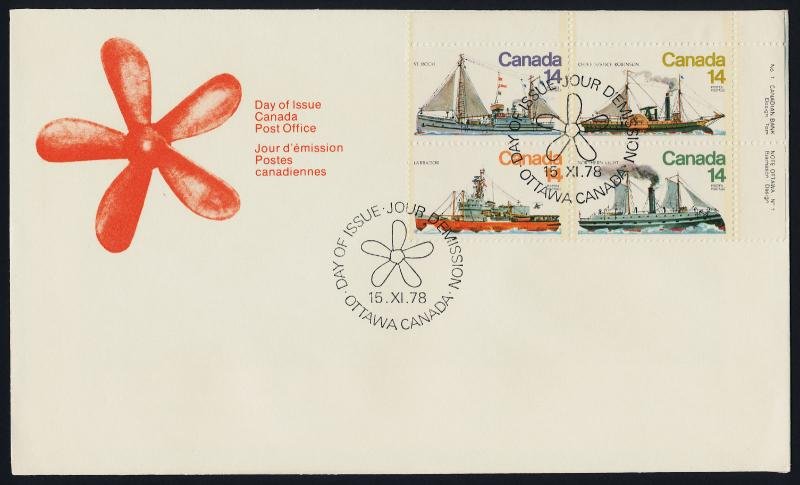 Canada 779a TR Plate Block on FDC - Ice Vessels, Ships, Helicopter