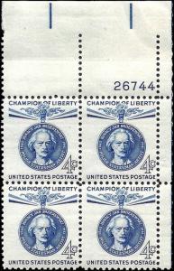 1159 Mint,OG,NH... Plate Block of 4... SCV $1.00