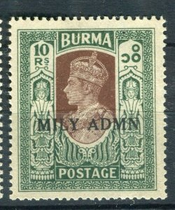 BURMA; 1940s early GVI MILY ADMIN Optd issue fine Mint hinged 10R. value