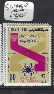 KUWAIT    (PP0405B)  UN WHO, CANCER  SG 499-500   MNH