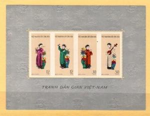 N. Vietnam Scott 182a Mint NH (Catalog Value $50.00)
