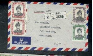 BRUNEI COVER (P1608B)  4C+8C PR+25C REG COVER SERIA TO SINGAPORE