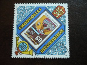 Mongolia - Air Mail Stamp