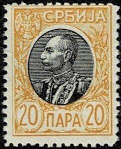 1905 Serbia Scott Catalog Number 91 Unused Never Hinged