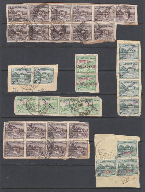 Bangladesh 1972 local overprints on stamps of Pakistan & Bangladesh 19 different