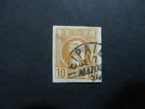 Greece #93b Used-WDWPhilatelic (C2D4) 2