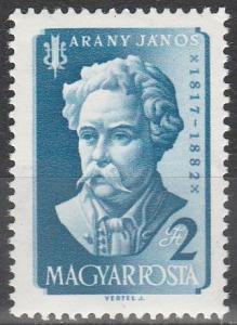 Hungary #1170  MNH F-VF (SU6159)