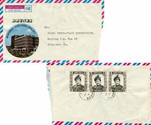Brunei 10c Sultan Omar (3) 1971 Muara, Brunei Airmail to Singapore.  Reverse ...