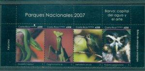 Costa Rica - Sc# 609. 2007 Fauna, Birds. MNH Strip. $18.00.