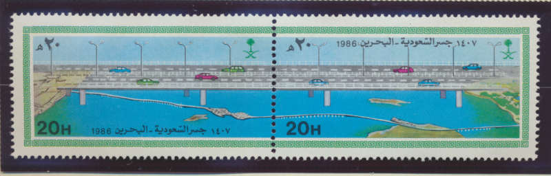 Saudi Arabia Stamp Scott #1039, Mint Never Hinged - Free U.S. Shipping, Free ...