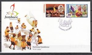 Indonesia, Scott cat. 2090 A-B. National Scout Jamboree issue. First day cover.