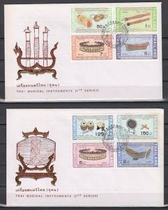 Thailand, Scott cat. 1009-1016. Music Instruments issue. 2 First day covers.