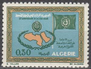 Algeria #447  MNH F-VF (V762)