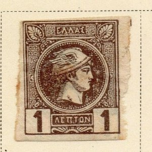 Greece 1886 Early Issue Fine Mint Hinged 1l. 326922