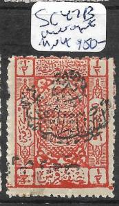 SAUDI ARABIA (P1802B) SC47B  INV OVPT    MNH