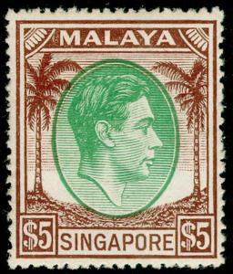 SINGAPORE SG30, $5 green & brown, LH MINT. Cat £190.