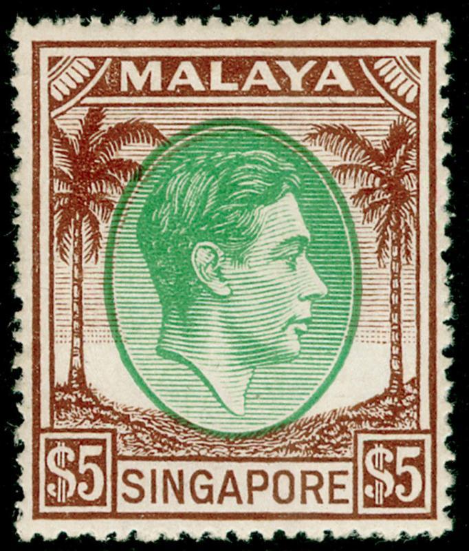 SINGAPORE SG30, $5 green & brown, LH MINT. Cat £190.