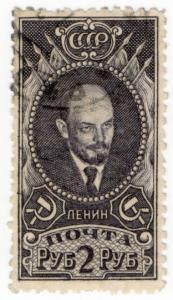 (I.B) Russia Postal : Lenin 2R