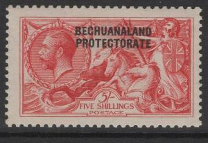 BECHUANALAND SG84 1914 5/= ROSE-CARMINE MTD MINT